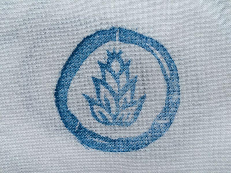 画像3: 手拭い(竹の子)